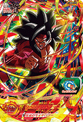 SUPER DRAGON BALL HEROES UM8-075 UR Badakku