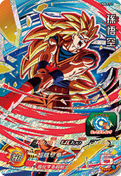 SUPER DRAGON BALL HEROES UM8-CP1