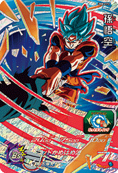 SUPER DRAGON BALL HEROES UM8-CP2 Son Goku