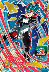 SUPER DRAGON BALL HEROES UM8-CP3 Vegeta