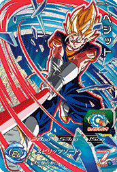 SUPER DRAGON BALL HEROES UM8-CP4 Vegetto