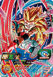 SUPER DRAGON BALL HEROES UM8-CP5