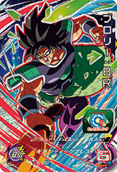 SUPER DRAGON BALL HEROES UM8-CP6