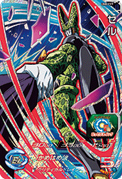 SUPER DRAGON BALL HEROES UM8-CP7 Cell
