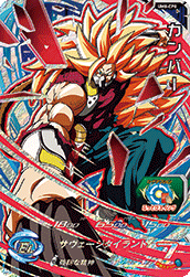 SUPER DRAGON BALL HEROES UM8-CP8 Cunber
