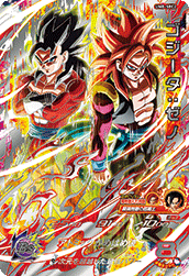 SUPER DRAGON BALL HEROES UM8-SEC2 Gogeta : GT