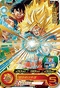 SUPER DRAGON BALL HEROES UM9-001 Son Goku