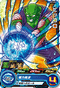 SUPER DRAGON BALL HEROES UM9-005 Piccolo