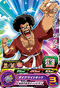 SUPER DRAGON BALL HEROES UM9-007 Mister Satan