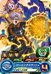 SUPER DRAGON BALL HEROES UM9-009 Trunks : Xeno