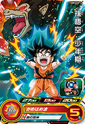 SUPER DRAGON BALL HEROES UM9-010 Son Goku : Shounenki