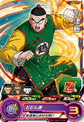 SUPER DRAGON BALL HEROES UM9-012 Tenshinhan