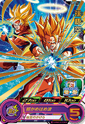 SUPER DRAGON BALL HEROES UM9-014 Son Goku