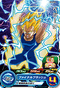 SUPER DRAGON BALL HEROES UM9-015 Vegeta