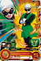 SUPER DRAGON BALL HEROES UM9-016 Great Saiyaman