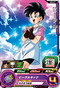 SUPER DRAGON BALL HEROES UM9-017 Videl
