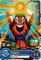 SUPER DRAGON BALL HEROES UM9-021 Son Gohan : Seinenki