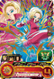 SUPER DRAGON BALL HEROES UM9-022 Android 18