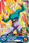 SUPER DRAGON BALL HEROES UM9-025 Son Goten : GT