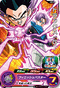 SUPER DRAGON BALL HEROES UM9-026 Trunks : GT