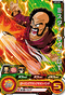 SUPER DRAGON BALL HEROES UM9-028 Mister Satan : GT