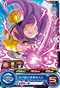 SUPER DRAGON BALL HEROES UM9-029 Mister Buu