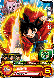 SUPER DRAGON BALL HEROES UM9-030 Son Goku : Xeno