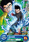 SUPER DRAGON BALL HEROES UM9-032 Son Goten : Xeno