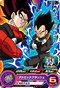 SUPER DRAGON BALL HEROES UM9-034 Vegeta : Xeno
