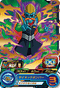 SUPER DRAGON BALL HEROES UM9-039 Dr. Myuu