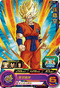 SUPER DRAGON BALL HEROES UM9-049 Rare