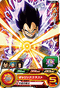 SUPER DRAGON BALL HEROES UM9-050 Vegeta