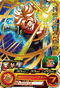 SUPER DRAGON BALL HEROES UM9-051 Trunks : Mirai