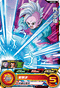 SUPER DRAGON BALL HEROES UM9-052 Shin