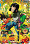 SUPER DRAGON BALL HEROES UM9-053 Android 17