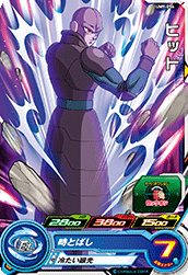 SUPER DRAGON BALL HEROES UM9-054 Hit
