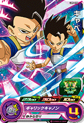 SUPER DRAGON BALL HEROES UM9-055 Kyabe
