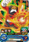 SUPER DRAGON BALL HEROES UM9-057 Toppo