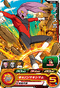 SUPER DRAGON BALL HEROES UM9-058 Dyspo