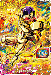 SUPER DRAGON BALL HEROES UM9-061 Golden Metal Cooler