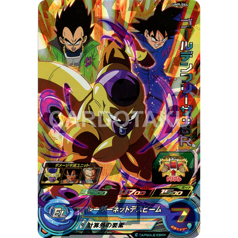SUPER DRAGON BALL HEROES UM9-064 Golden Frieza