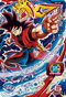SUPER DRAGON BALL HEROES UM9-CP1 Son Goku : Xeno