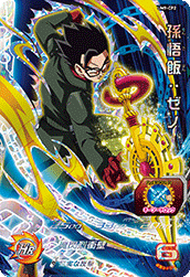 SUPER DRAGON BALL HEROES UM9-CP2 Son Gohan : Xeno