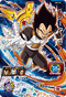 SUPER DRAGON BALL HEROES UM9-CP4 Vegeta : Xeno