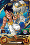 SUPER DRAGON BALL HEROES UM9-GTCP5 Super Uub