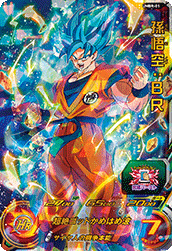 SUPER DRAGON BALL HEROES UMBR-01