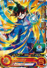 SUPER DRAGON BALL HEROES UMLA-01