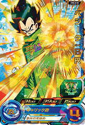 SUPER DRAGON BALL HEROES UMLA-02 Vegeta : BR