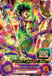 SUPER DRAGON BALL HEROES UMLA-03 Broly : BR