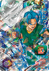 SUPER DRAGON BALL HEROES UMP-02 Trunks : Mirai